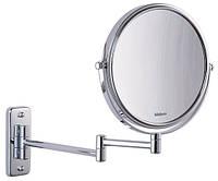 Зеркало с кронштейном Valera OPTIMA Classic