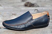 Туфли, мокасины мужские натуральная кожа темно синие легкие и удобные 2017. Со скидкой