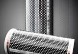 Теплый пол Eco-Heat Honeycomb от 20 кв.м. Цена 270 грн/м.кв 500 (мм)