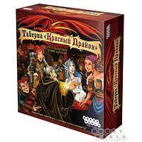 Hobby World Таверна «Красный Дракон» 1639