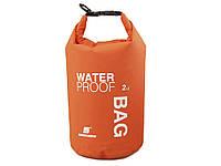 Водонепроникний мішок для рафтингу кемпінгу і туризму 2L помаранчевий