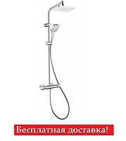 Душевая система Hansgrohe My Select Showerpipe 240 26764400 с термостатом