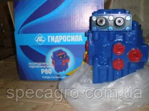 Гидрораспределитель Р-80 3/1-44 для комунальных машин