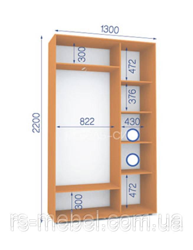 Шкаф купе (2200/1300/450), 2 двери