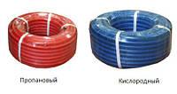 Рукава высокого давления: пропановый и кислородный(красного и синего цвета 9мм.)