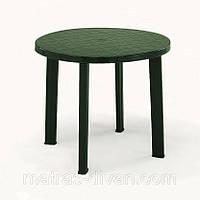 Стол садовый Tondo D90 зеленый