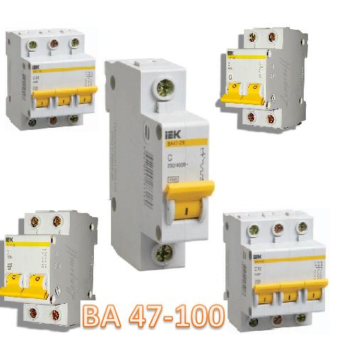 ВА 47-100 автоматичні вимикачі ІЕК