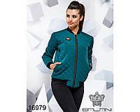 Короткая куртка - 16979 Balani, фото 1