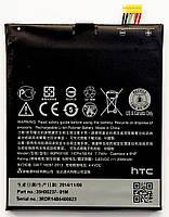 Аккумулятор B0PKX100 для мобильных телефонов HTC Desire 626, Desire 626G, 2000mAh