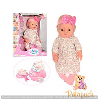 Пупс Baby Born BL020B