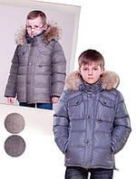 Куртки зимние и не только