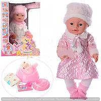 Интерактивная игрушка Пупс Baby Born BL020G-H