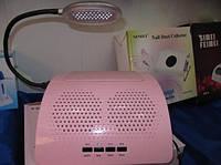 Вытяжка маникюрная Simei 858-6 с двумя вентиляторами и посветкой
