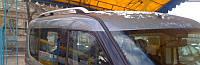 Рейлинги Fiat Doblo (2010-) /тип Crown