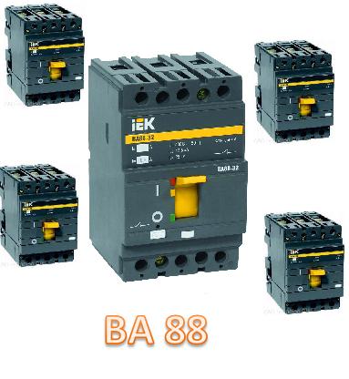 ВА 88 силовые автоматические выключатели ИЕК