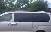 Рейлинги Hyundai H1 Starex 1997-2007 /Хром /Abs/Крепление клей