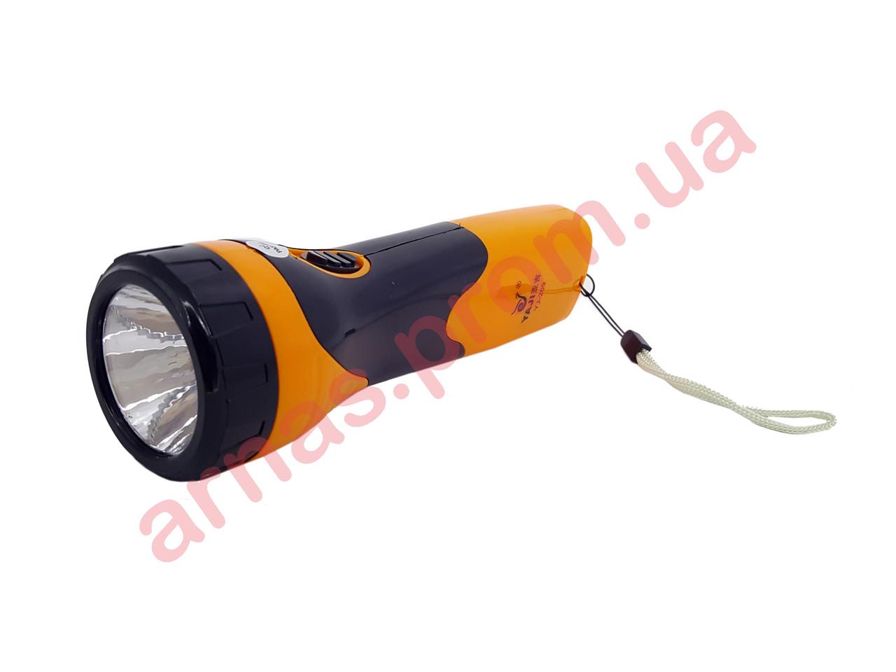 Аккумуляторный фонарь YJ-209
