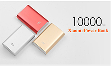 Power Bank Mi 10000 mAh (60-70% емкость)