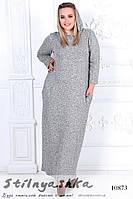Трикотажное платье в пол большого размера меланж