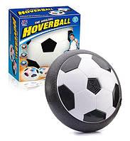 Футбольный мяч HOVERBALL. Стильный и оригинальный дизайн. Хорошее качество. Интернет магазин. Код: КДН2312