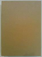 Архивная папка без завязок без титульной страницы Высота корешка 40 мм 230*320 мм беж ПА-40(10шт)