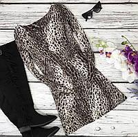 Модное демисезонное платье с леопардовым принтом и градиентом  DR4061