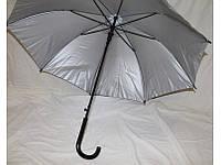 Стильный зонт трость с серебряным напылением.