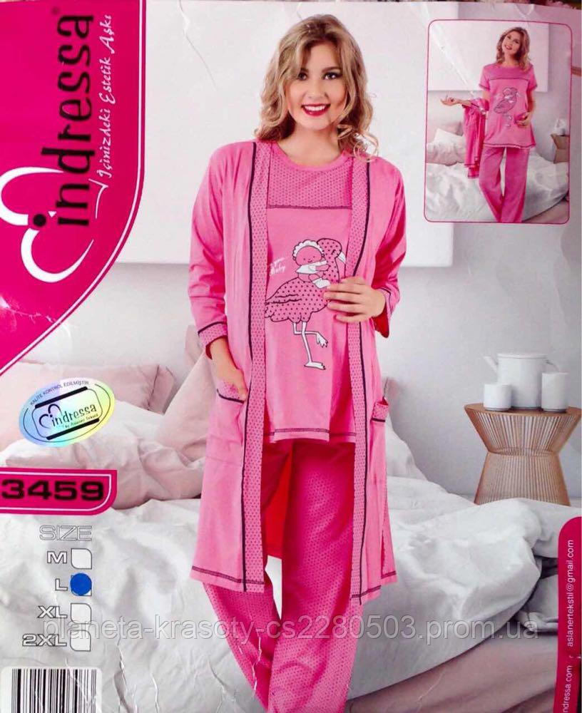 46ec86a56893 Турецкий хлопковый комплект для беременности и кормящих мам