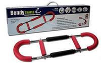 Тренажер Bendy Shaper (Flex Shaper) Флекс Шапер для всех мышц тела