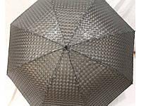 Зонт трость 3 D