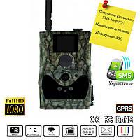 Охотничья GSM-камера с двухсторонней связью ScoutGuard SG-880K-12HD