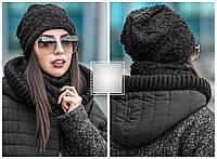 Стильный набор шапка и шарф хомут, фото 1
