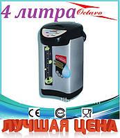 Термопот 4 литра OCTAVO.