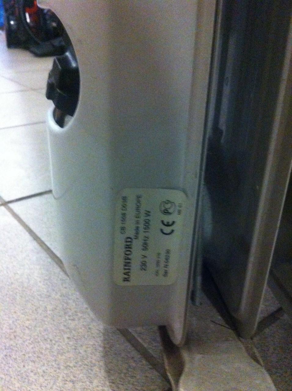 масляный радиатор rainford