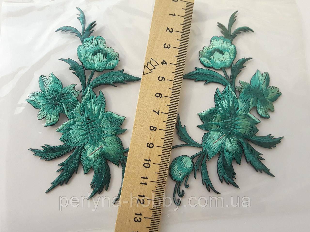 """Аплікація вишивка клейова парна """"Квіти"""" морська хвиля в зелень , 12 см 1пара"""