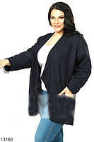 Женский кардиган большого размера, фото 1