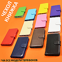 Чехол-книжка из натуральной кожи для LG p715 Optimus L7 II Dual