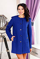 Пальто женское короткое модное синее