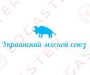 """інтернет магазин """" Український м'ясний союз"""""""