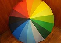 Женский модный зонт-трость Радуга полуавтомат V322