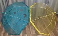 Прозрачный зонт куполом с рюшем бирюза и жёлтый