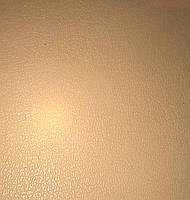 Резина каучуковая подметочная для ремонта обуви т. 1.0 мм цвет натурал