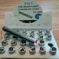 Лазерная указка - фонарик 2в1. LB-1503