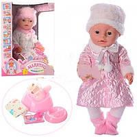 Кукла-пупс  BL020G-H