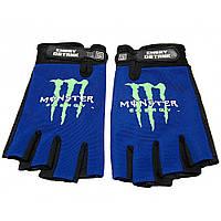 Спортивные удобные перчатки ПМ1029