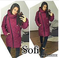 Женская зимняя куртка бордового цвета(2 цвета)