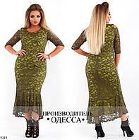 Платье длинное вечернее гипюровое юбка-клеш 46-48,50-52,54-56,58-60