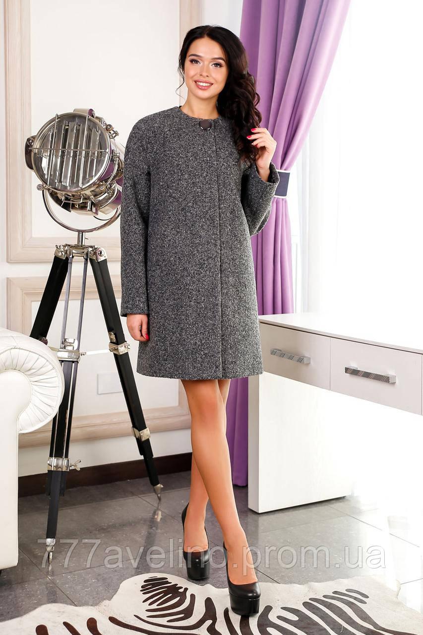 Пальто женское модное серое