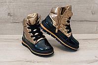 Зимние ботинки для девочек, рр 27-31