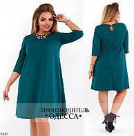 Платье трапеция креп-дайвинг 54-56,58-60